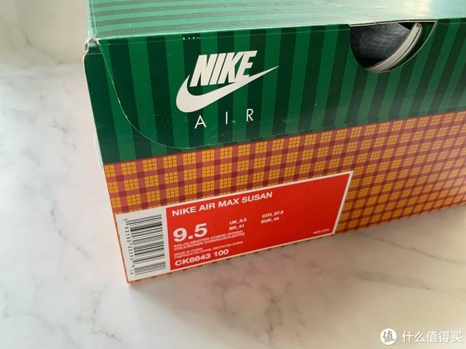 最诚意之作 Nike Air Max Susan