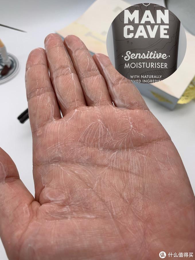 洗脸不紧绷,润肤不油腻 | MANCAVE曼凯夫 男士专属水活净润护肤套装