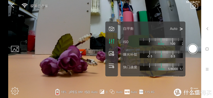 小米出品却用了华为芯片,来看看海鸟4K运动相机性价比如何
