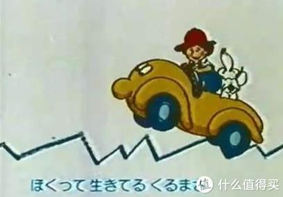 80后爸妈青少年时代优秀国外动画片最终补完计划,最后更新,请收藏好吧