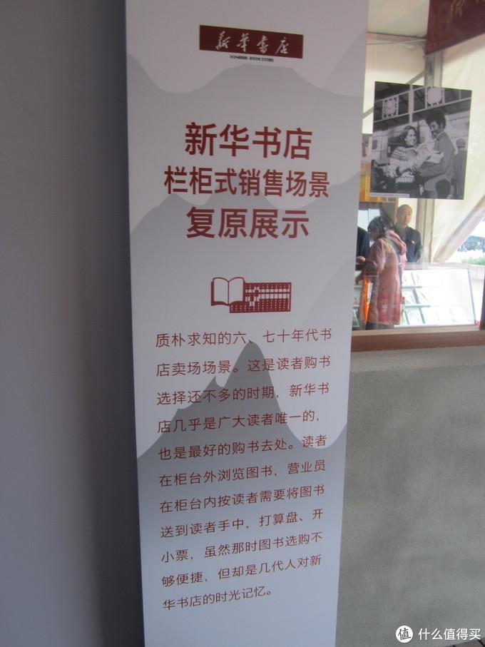 2019朝阳书市,有啥新意可以转转