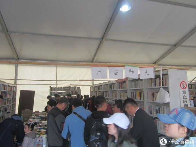 人民音乐出版社的帐篷里出现了一个人卖广西师大(理想国)的库存书,当然,你细问一下或许还能买更多一点,不多说