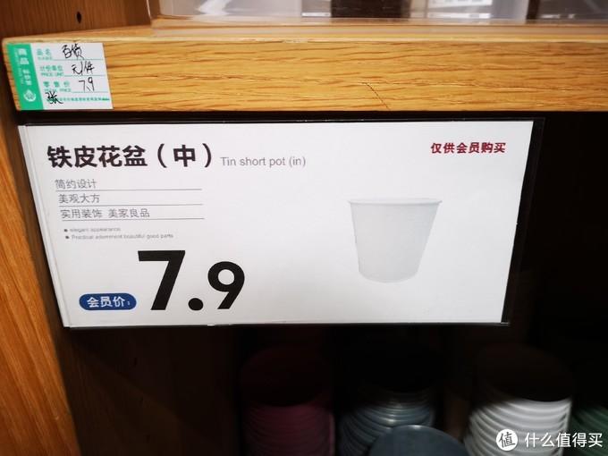 这家店就是翻版的优衣库和MUJI,价格却更便宜哦,你还不买吗?