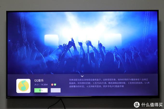 3k元内4k电视性价比之选,PHILIPS 飞利浦 55吋 4K超高清智能液晶平板电视 体验测评