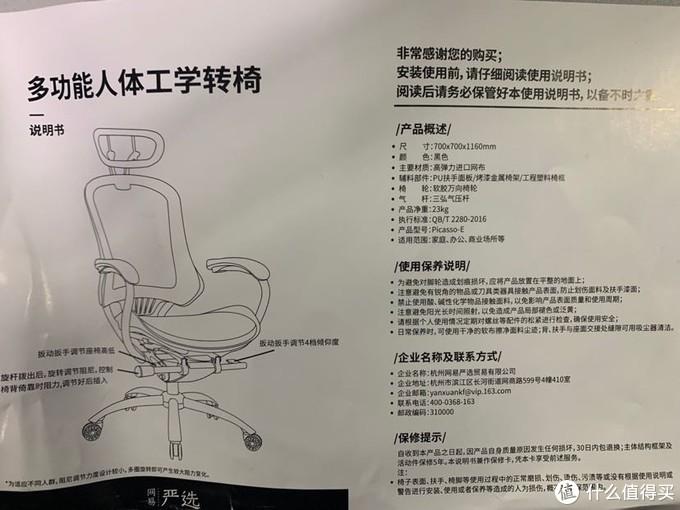 严选爆款人体工学座椅开箱晒物,(附小个子女生选座椅tips)