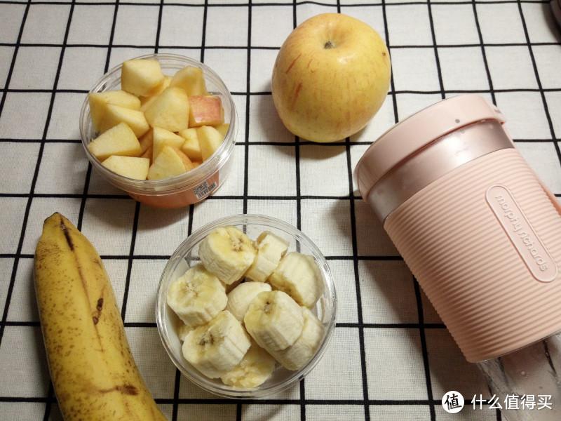 省事高效的营养果汁,摩飞便携榨汁杯体验