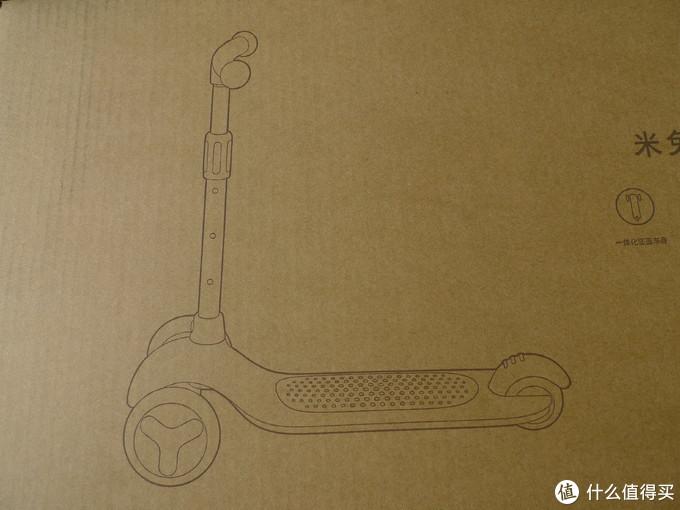 滑板车的图片。