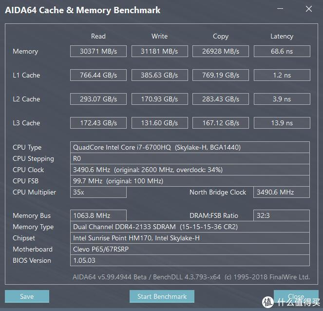 继续折腾—十铨DDR4笔记本内存升级2×8GB双通道体验