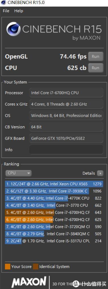 CPU部分改变不大,但是也有提升
