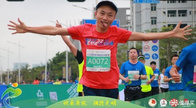一个月后的回顾,首届深圳光明国际半程马拉松...
