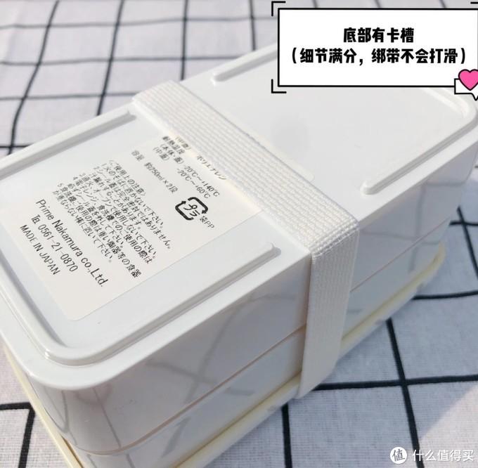 开箱晒物丨这样轻便实用又独特的便当盒,是我每天坚持带饭的动力!