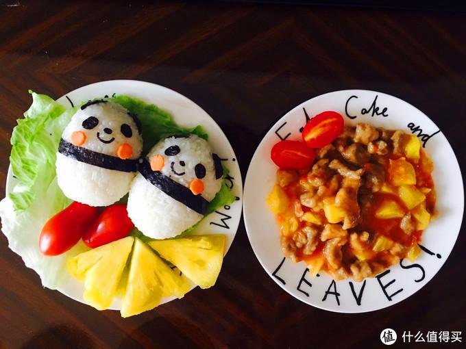 空盘行动!超萌熊猫饭团+儿童版菠萝咕咾肉 哪位宝宝能抵抗住诱惑?