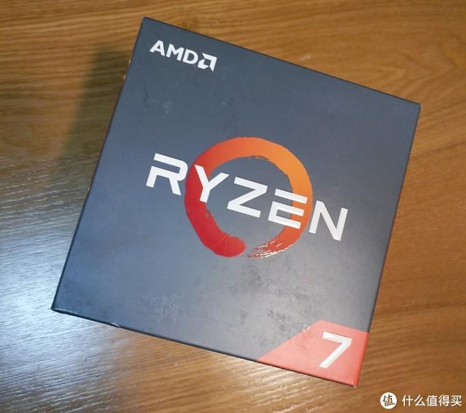 想数框框AMD 锐龙2700X开箱简测