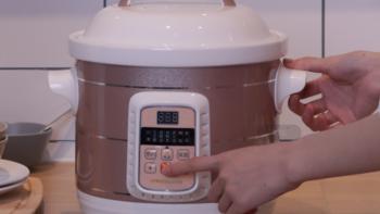 荣事达RDG-S28Z电炖锅使用总结(烹饪|质量|瓷质)