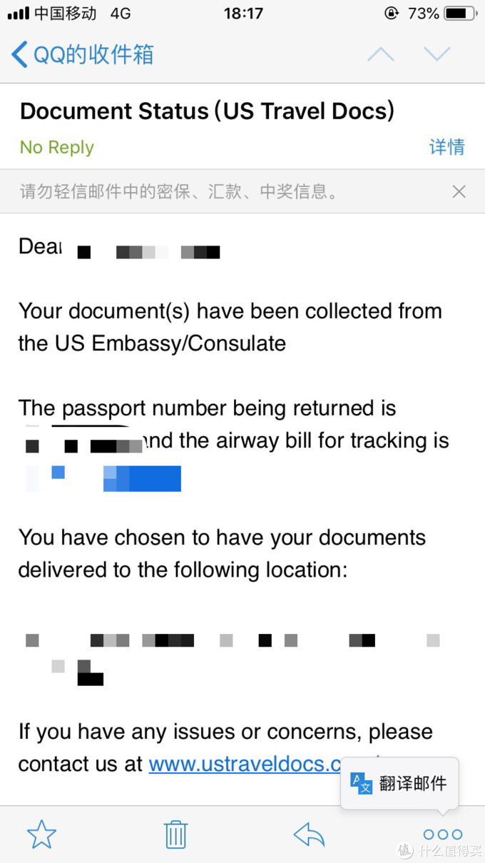 [美签][上海领区] 美国签证申请加面签经验分享——研究生参加学术会议