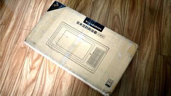 云米互联网浴霸开箱展示(包装|按键|面板|开关|防水盖)