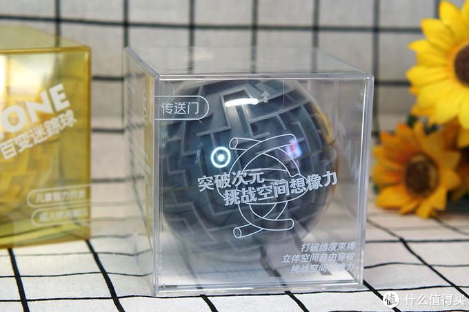 """体验""""无限""""变换玩法的3D迷踪球 全民一起盘起来"""