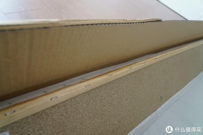 实木和密度板框架