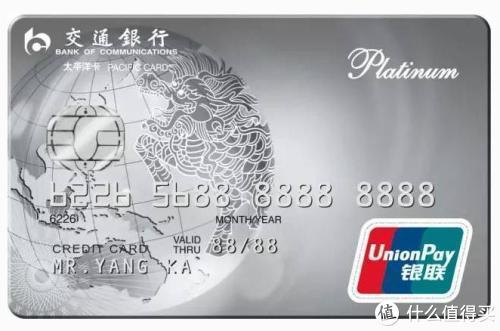 商旅出行,必备里程之信用卡