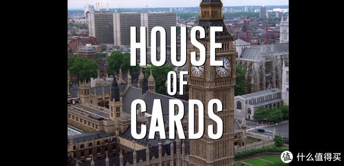 小说《纸牌屋》的阅读指南,以及和美剧英剧的些许对比—洗牌(上)