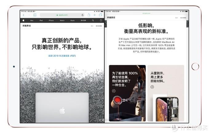 苹果环境责任报告