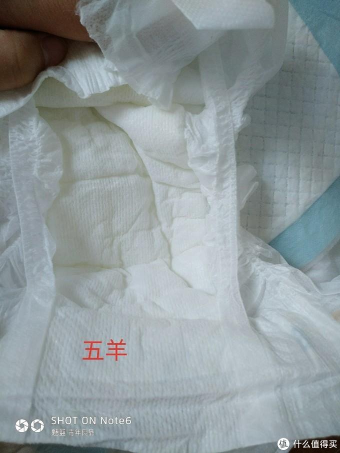 国产纸尿裤的羊毛值不值得撸。