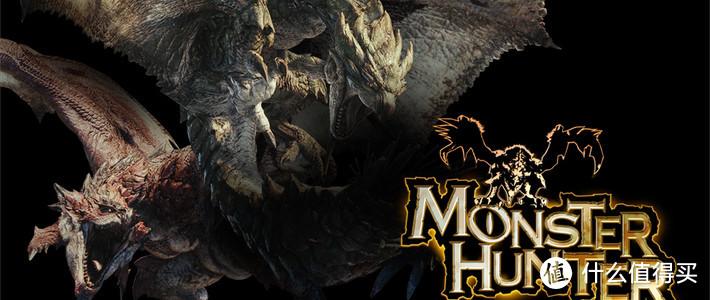 重返游戏:《怪物猎人》系列新款婚约戒指公开
