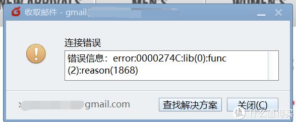 Gmail在没有fq的情况下会无法接受邮件,其他三个均不会出现这种情况