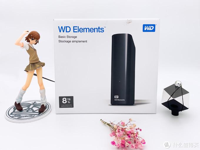 又给小姐姐换个大房子!WD Elements 8TB开箱和各项答疑
