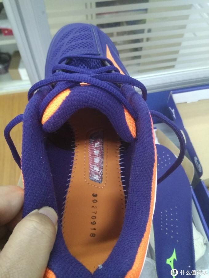 历史低价 维品会 入美津浓 rx2 ss2 42码羽毛球鞋