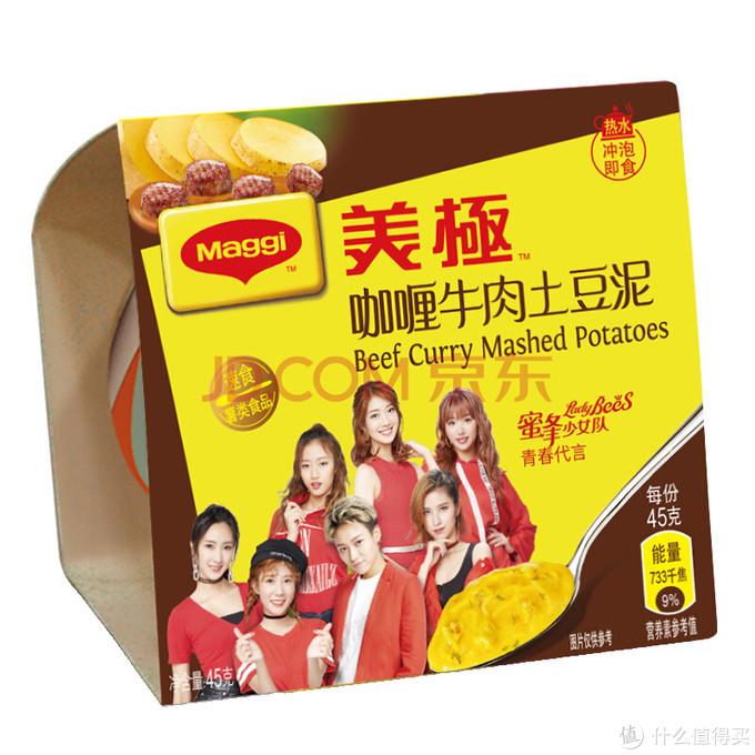 """别再去KFC了~!一锅出两菜,美味又低卡:教你在家做真正的""""鸡汁土豆泥""""+""""牛奶蒸鸡"""""""