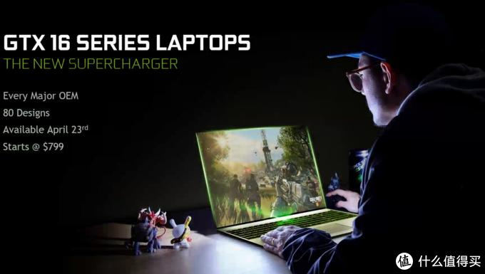 巩固主流中端市场:NVIDIA 英伟达 发布 GTX 1660 Ti、GTX 1650移动端显卡和CRD驱动程序