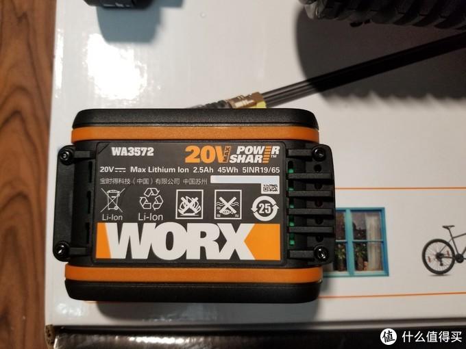 2.5安时电池包