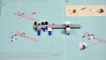 小米 米兔积木 工程吊车拼接体验(做工|成品|价格)