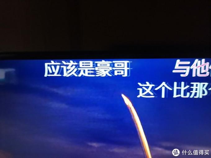 一个电视竟让我如此快乐————飞利浦55寸4K液晶平板电视体验测评