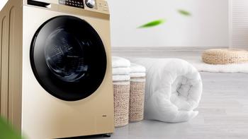 海尔EG10014HBD959GU1洗烘一体机购买理由(操作|空间|功能)