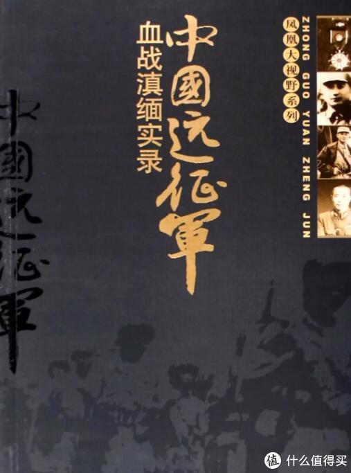 洞悉世界 省察生命 这十五部史诗级人文历史纪录片震撼你的心灵!