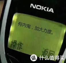 哪个平台买手机最实惠?想不到居然是它......