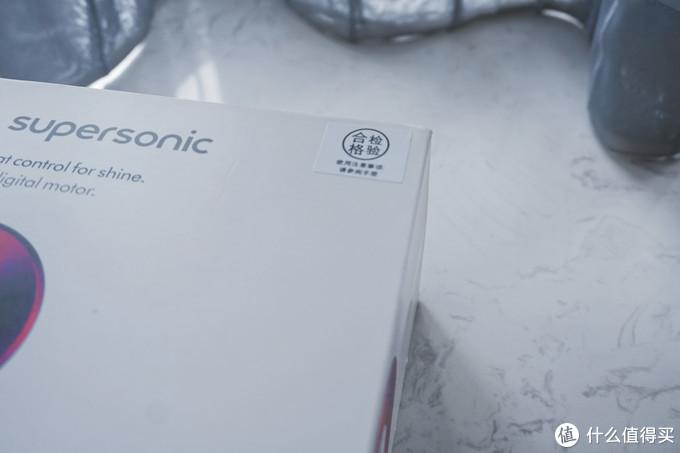 英国首富家的吹风机值不值得买—Dyson戴森 Supersonic HD01吹风机 开箱