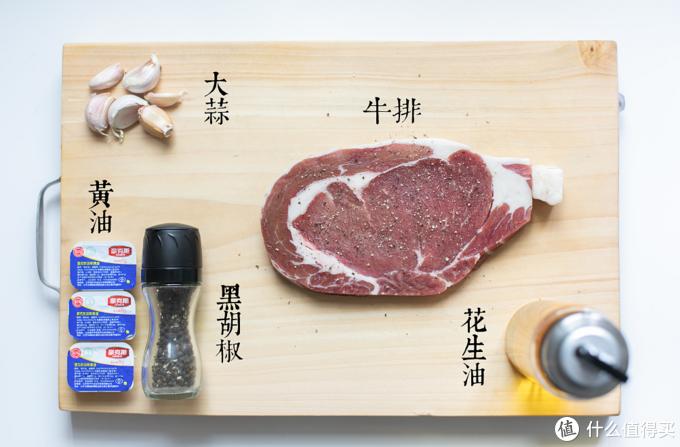 评测丨高手小白通吃的黑科技小红锅