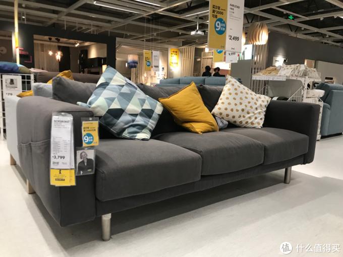 2019宜家沙发评测:纸做的沙发会不会散架?