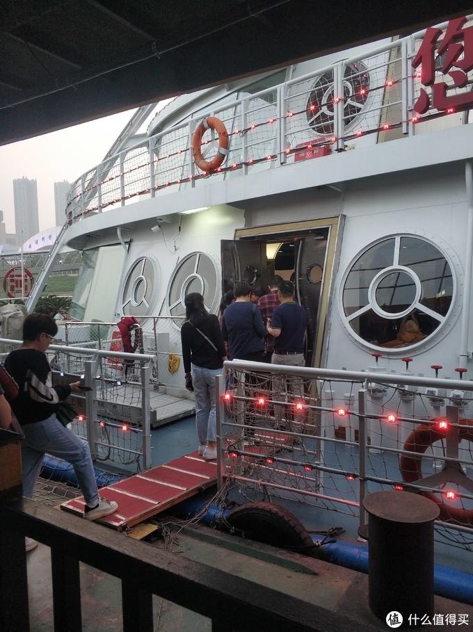 图书馆猿の偷懒奶爸带娃坐长江游船:船长9号