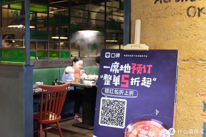 """省时又省钱,解决周末""""吃饭难"""",口碑App在杭推出""""预订""""活动大牌餐厅3折起,还有100元惊喜券包"""
