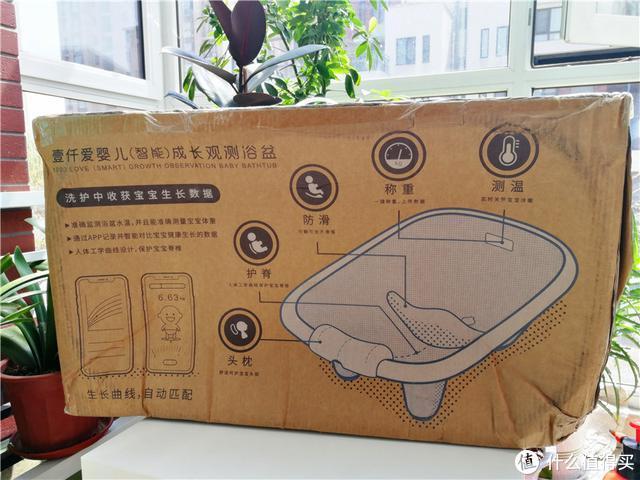 智能浴盆了解一下,用了它就无法离开,新手爸妈的育娃神器