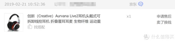 创新live2音质测评(对比飞利浦9500)