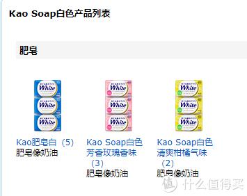 历年沐浴类TOP3产品盘点