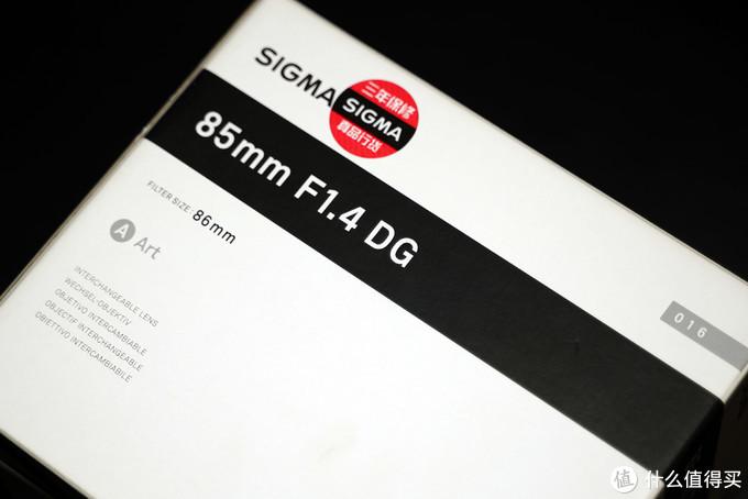 我也想低调,但实力不允许啊——适马FE卡口85mm 1.4ART体验报告
