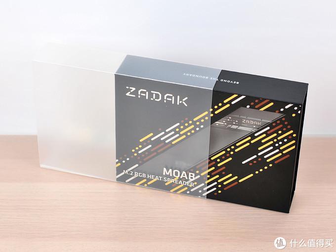 谁大谁最牛?0.5/1/2TB NVMe SSD大比拼,HOF PCle RGB 2TB首晒