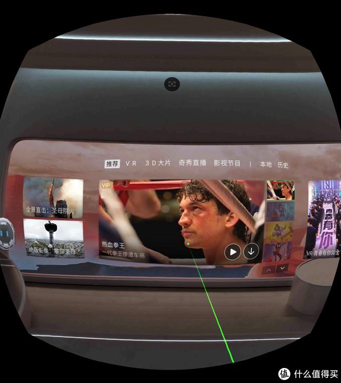 Pico Goblin跨代升级版,4K屏、可戴眼镜观看的PICO G2 VR一体机