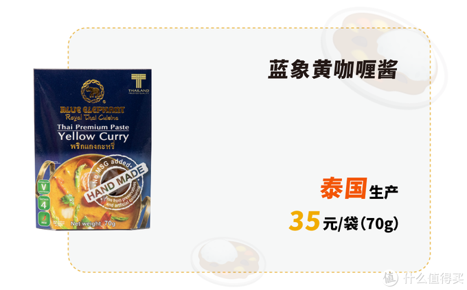 拯救厨房小白,从囤26种咖喱开始